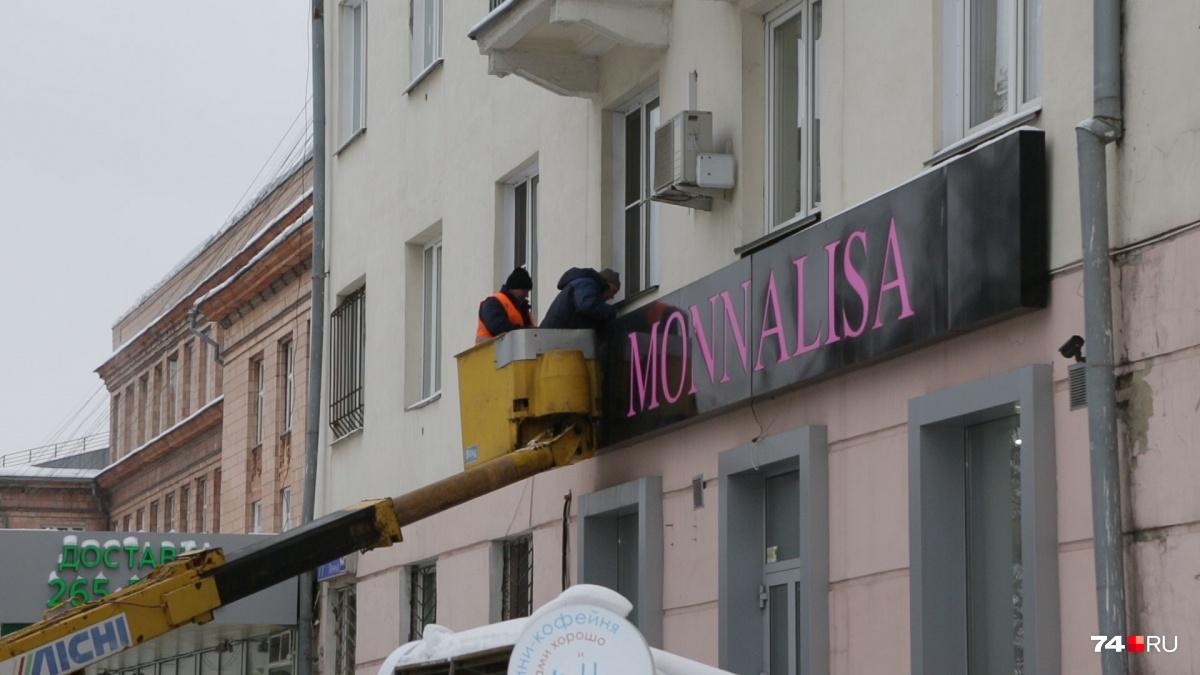 «Мона Лиза» исчезла из центра города