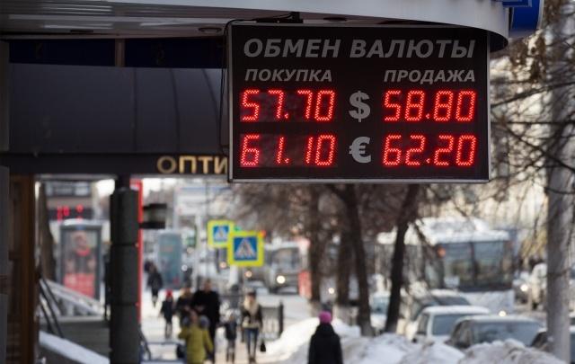 Спурт банк продлил ограничение выдачи средств с вкладов в Уфе