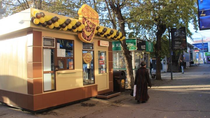 «Подорожник» начал открывать в Новосибирске мини-кофейни