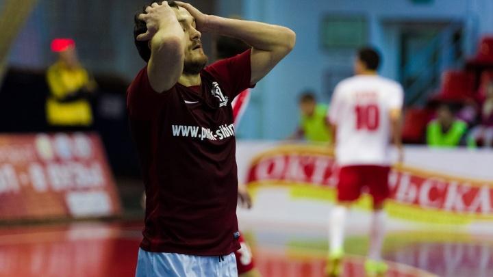 Мини-футбол: «Сибиряк» с разгромным счётом проиграл «КПРФ»
