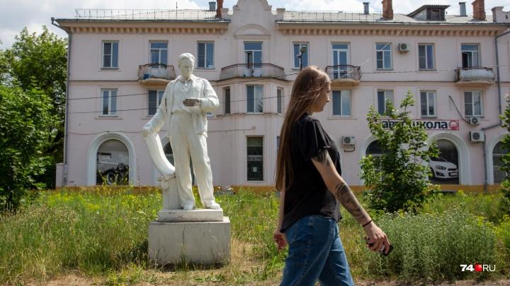 Пропавшие львы, зарплата дважды в год, уголь на зубах: едем в челябинский посёлок из советского кино