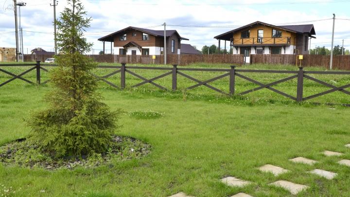 Тюменцы еще могут успеть выбрать земельный участок до повышения стоимости