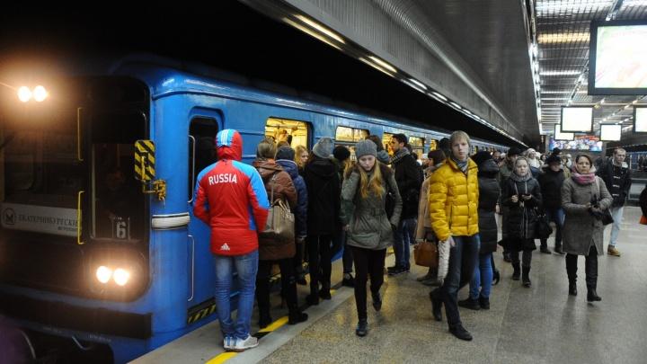 Если в метро дрожат колени от страха: психолог УрГПУ дала советы, как перебороть стресс после теракта