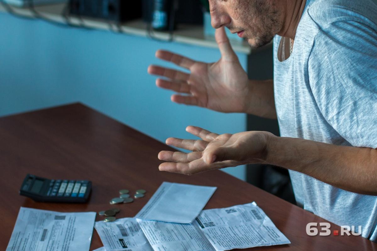 Цены на услуги ЖКХ в Самарской области увеличили на 4%