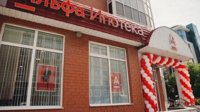 Тюменцы смогут оформить ипотечный кредит на более привлекательных условиях и в самые короткие сроки