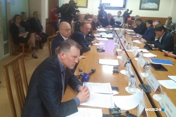 Совещание по экологии в Законодательном собрании Красноярского края