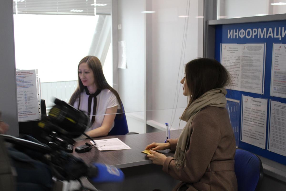 Получить справку или написать заявление южноуральцы смогут в 146 отделениях МФЦ