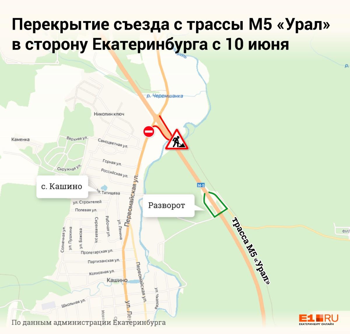 На трассе под Екатеринбургом закроют движение из-за ремонтных работ. Карта