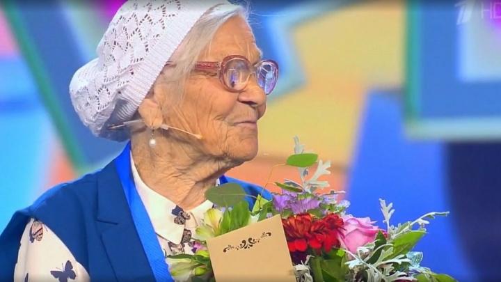 Галкин подарил бабе Лене авиабилеты в Италию в эфире Первого канала