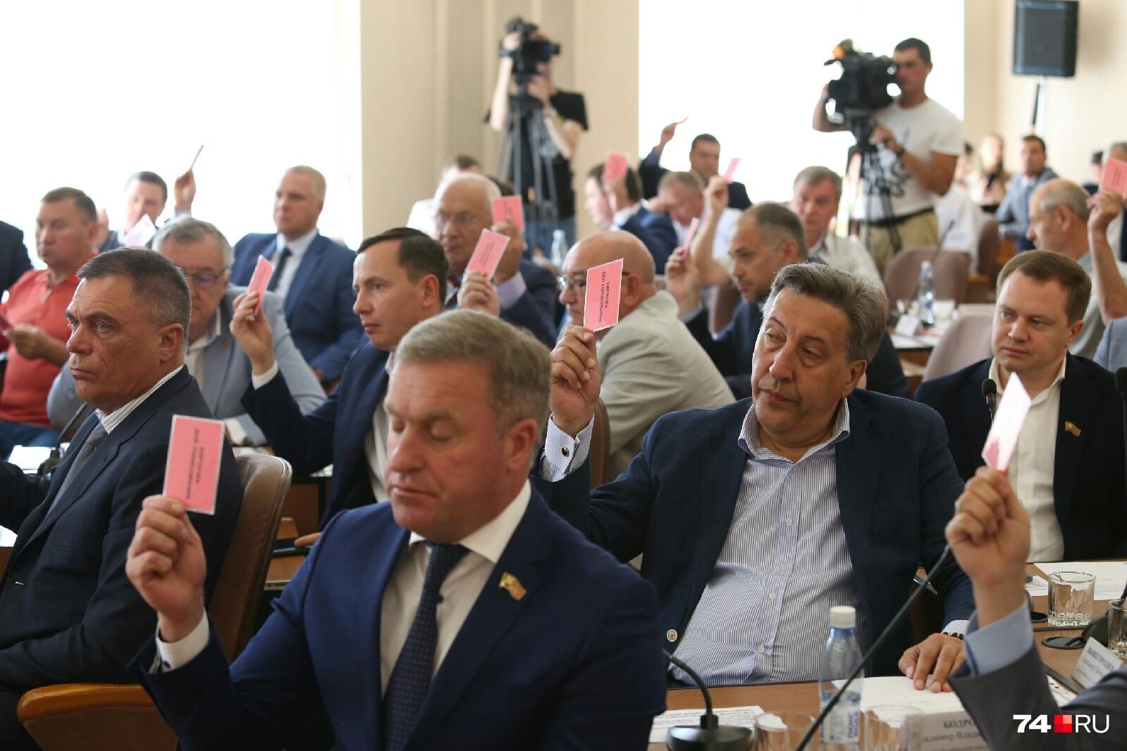 Депутаты челябинской гордумы регулярно показывают единодушие. Причём по любым вопросам