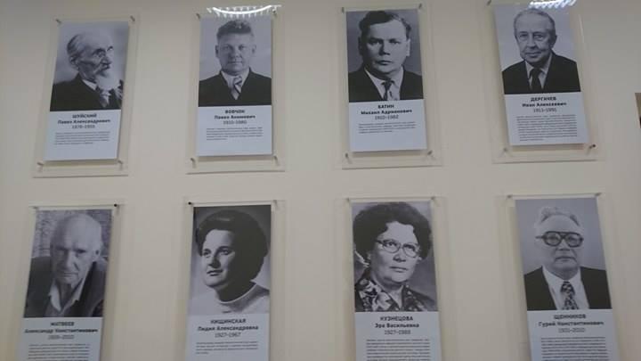 В УрФУ откроется галерея с портретами легендарных филологов