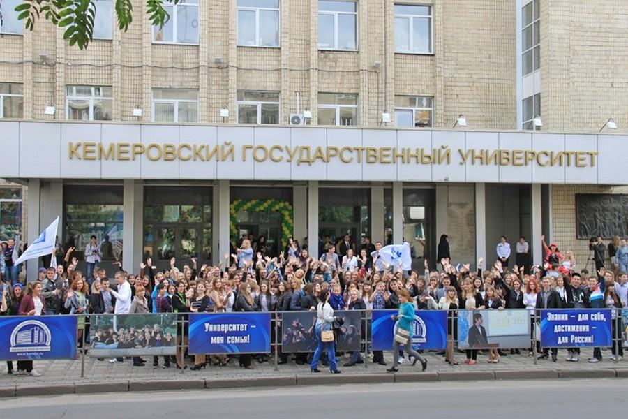 16 миллионов запросов в год Кемерово заинтересовал посвящением в студенты