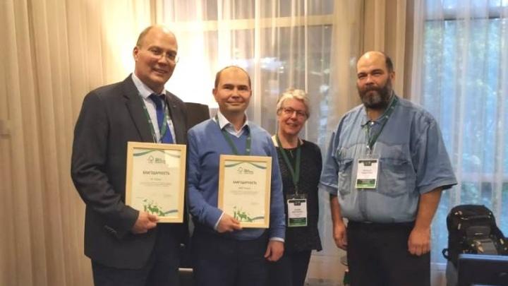 FSC России поблагодарил северных лесопромышленников за вклад в создание Двинско-Пинежского заказника