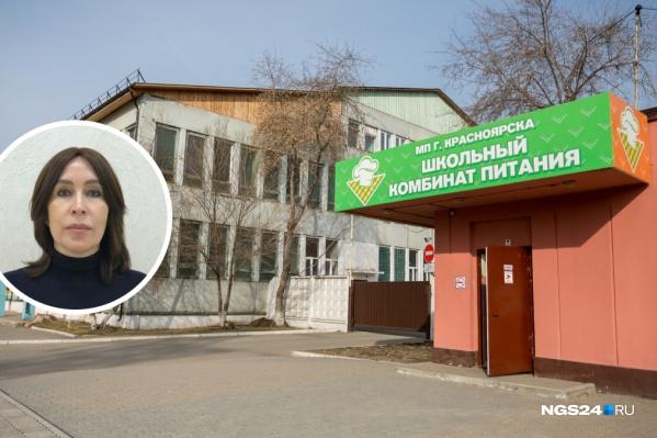 Алена Ахвердиева возглавляла комбинат питания с декабря 2017 года