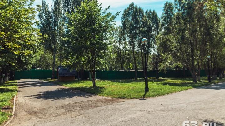 Самарцы предложили обустроить Загородный парк-2 на окраине города