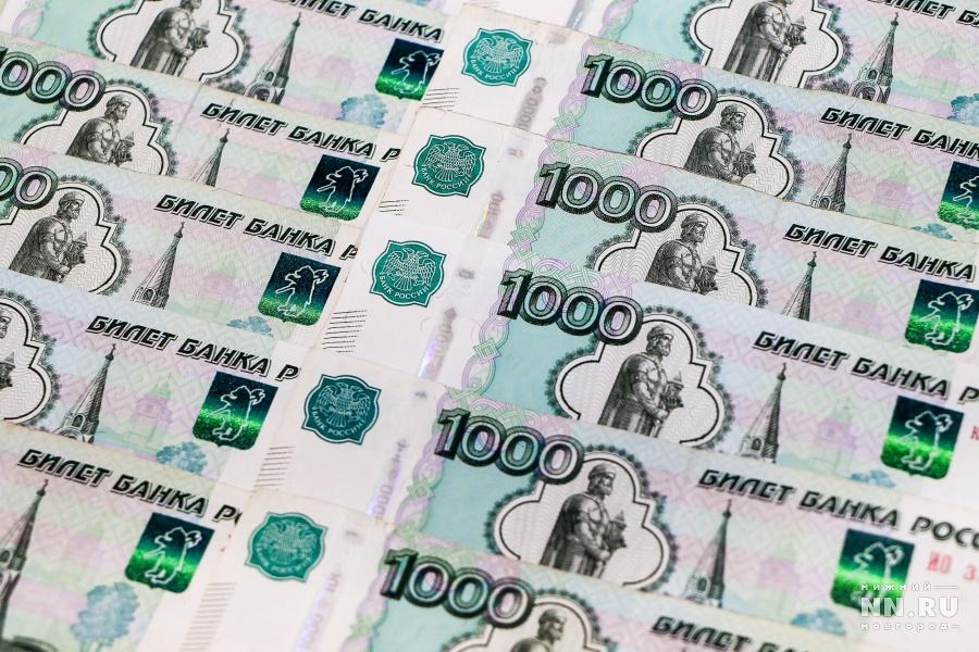 Генпрокуратура: родителям погибшего вДТП нижегородца выплатят компенсацию