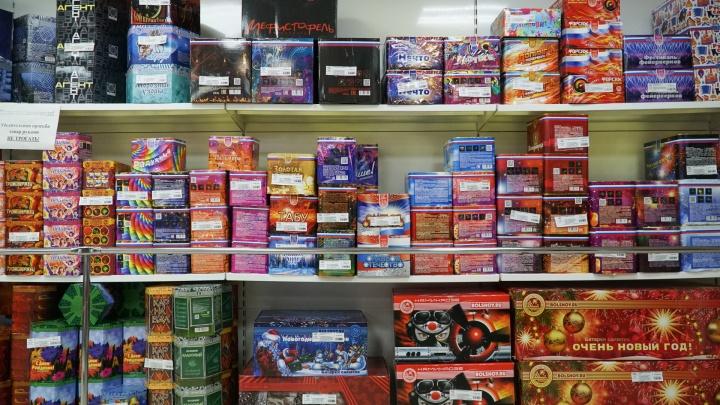 Фейерверки, римские свечи, петарды: рассказываем, как пермякам выбрать пиротехнику на Новый год