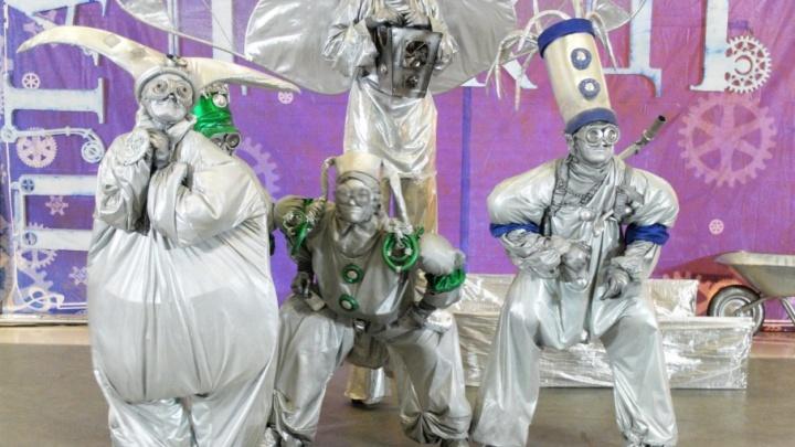 Мэрия: фестиваль «Пластилиновый дождь» проведут при любой погоде