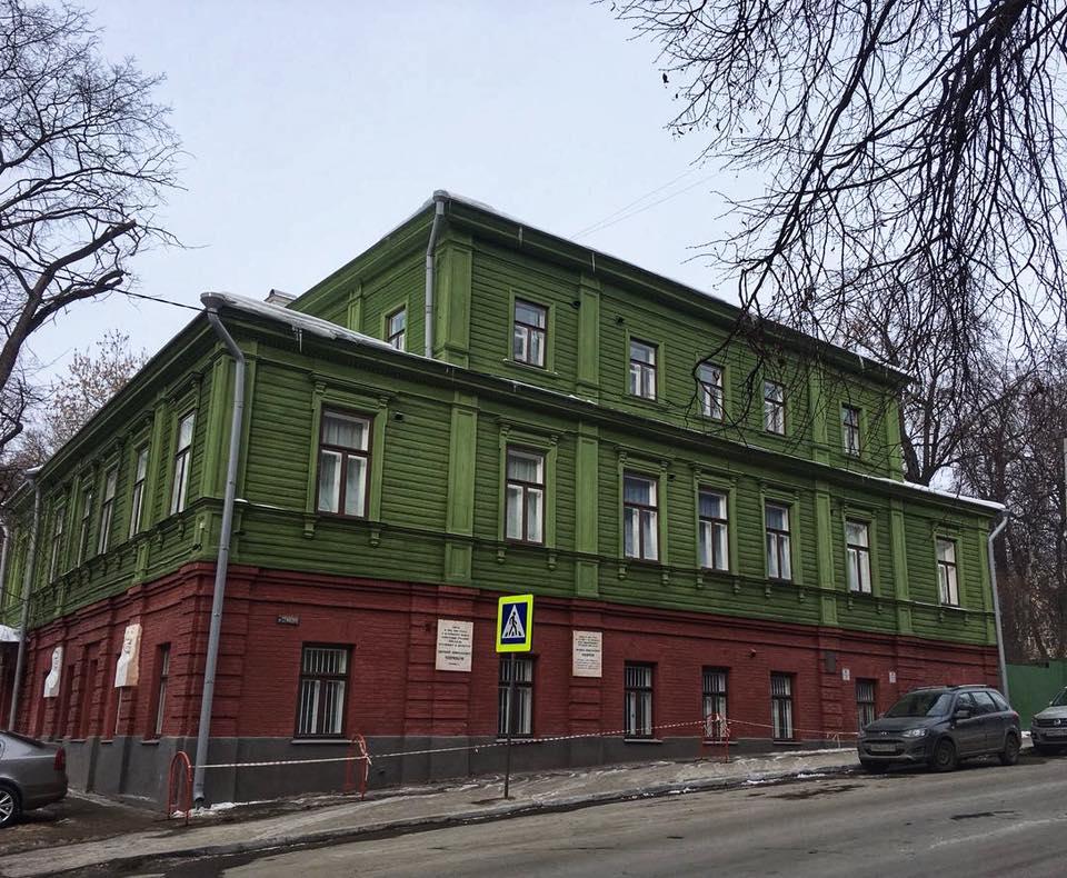 Музей-квартира Максима Горького на улице Семашко