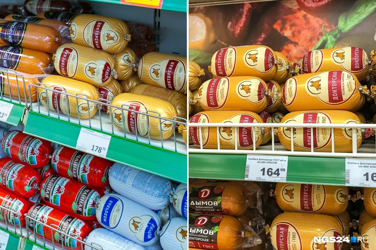 Цена на колбасу снизилась