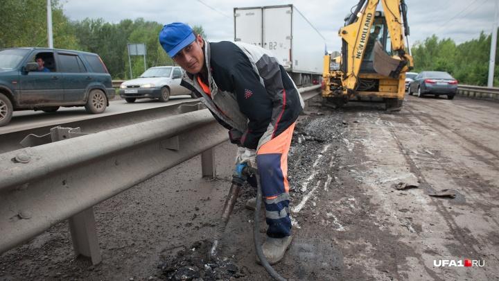 Уфу ждет масштабный ремонт дорог