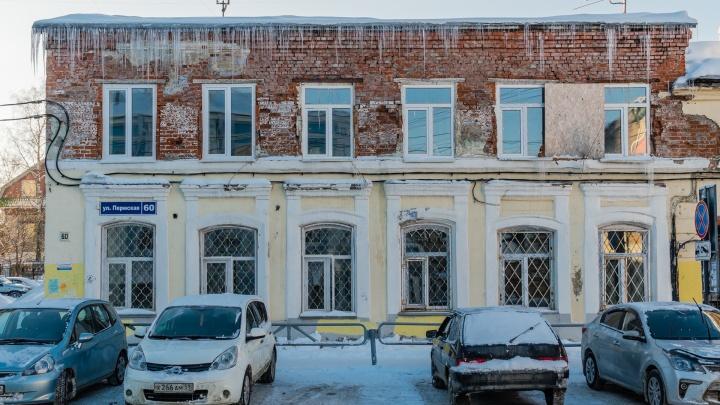 Городские власти заберут участок под аварийным домом на Пермской, 60