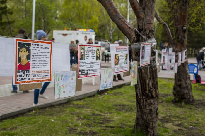 Акция в Нарымском сквере посвящена пропавшим детям