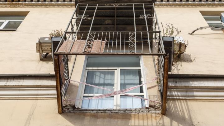 В Волгограде хотят привлечь к ответственности горожан, трубивших о падающем балконе на Мира, 13