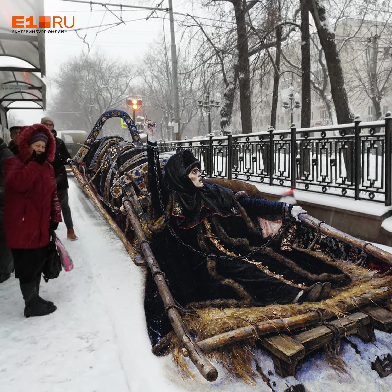 Расчехляем фотошоп: что если бы герои фильмов и картин оказались в Екатеринбурге в снежном аду