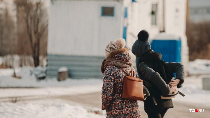 Прикинулся альфонсом, чтобы не платить алименты: тюменец задолжал своим детям 300 тысяч рублей