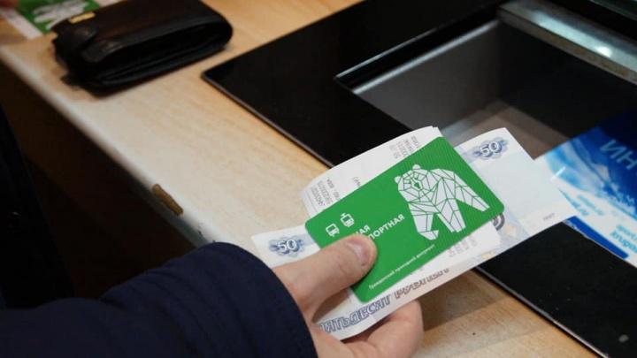В Перми будут бесплатно раздавать транспортные карты, но не всем