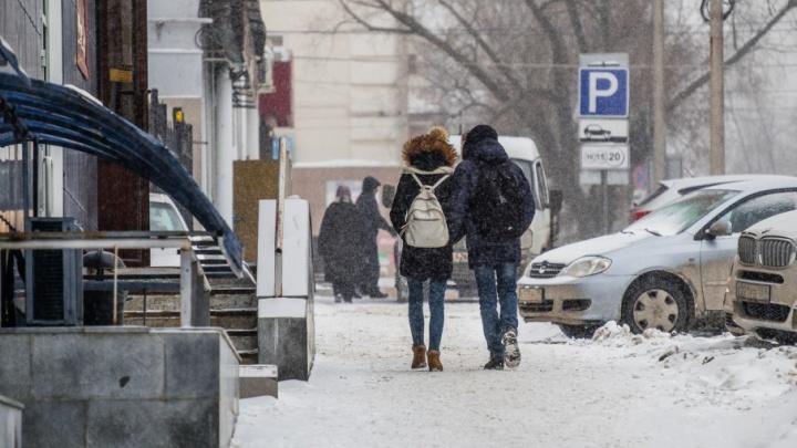Резко потеплеет, растает снег: синоптики ПГНИУ — о погоде в апреле