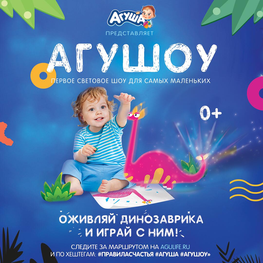 Афиша 74.ru: едем веломарафон в горах, купаемся в историческом костюме и ловим рыбу