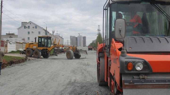 От трассы А-300 к Южному городу построят новую дорогу