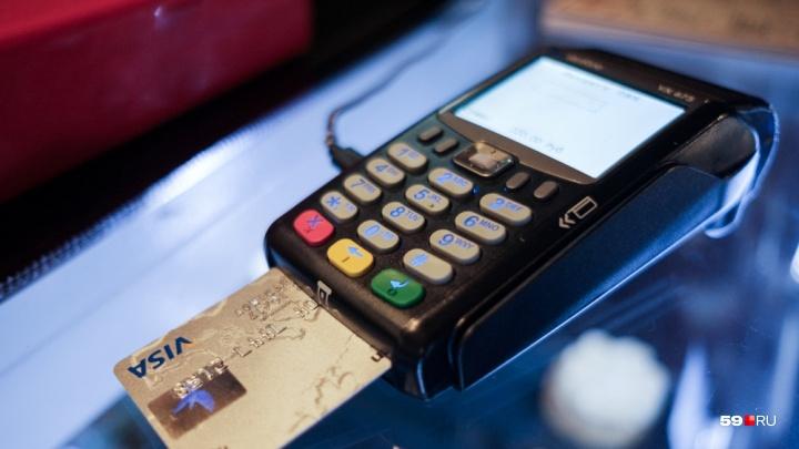 40-летние Натальи берут взаймы чаще: в Перми составили портрет типичного владельца кредитки