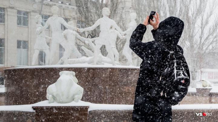 Волгоградцам 3 января пообещали снег