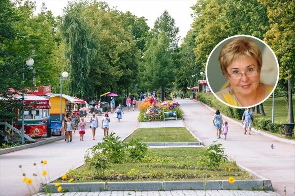 Любовь Аристова с коллегами приняла участие в судьбе Загородного парка Самары