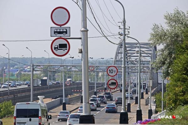Бельский мост открыли полтора месяца назад