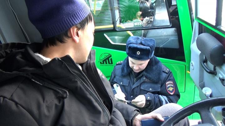 В Екатеринбурге арестовали водителя маршрутки, который ездил без прав и с поддельным паспортом