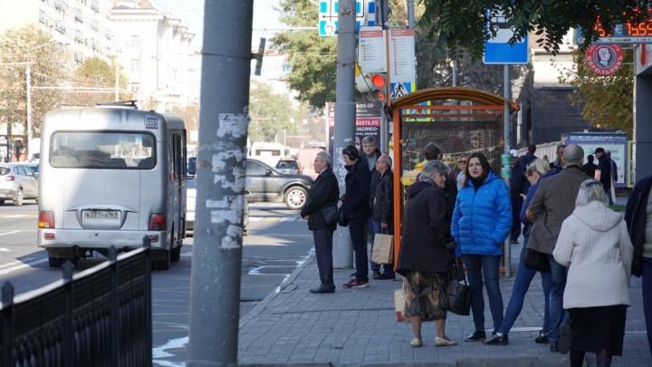 В Ростове с 30 октября изменится еще ряд маршрутов общественного транспорта