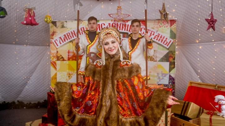 Карнавальное шествие, игры и катание на коньках: полная программа Масленицы в Ярославле