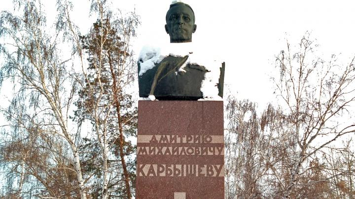 Следком отказался возбуждать уголовное дело из-за шутки про Карбышева