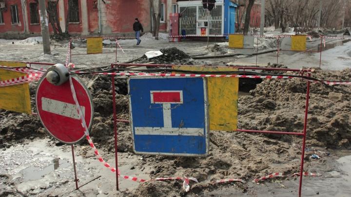 Власти запретят продлевать сроки раскопок на челябинских улицах
