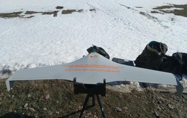 В Башкирии беспилотник попал в аварию