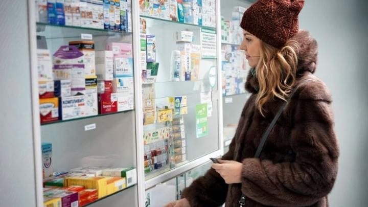 До роддома: в какой аптеке беременные могут купить все и сразу