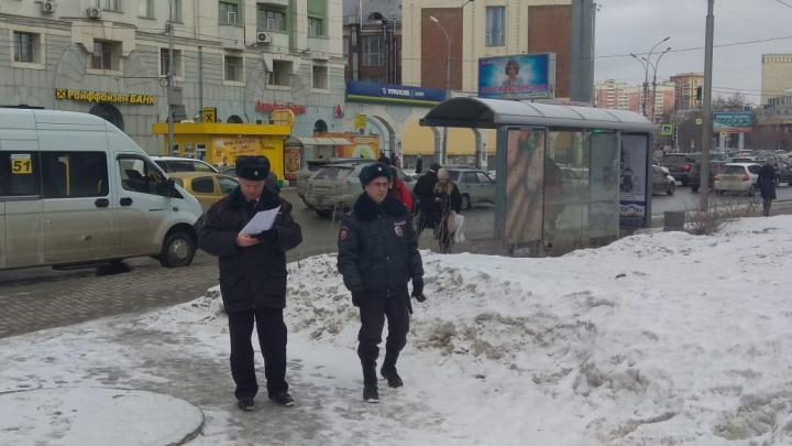 В Новосибирске начался пикет за свободу интернета