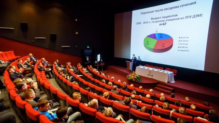 Врачи совместно с коллегами из Испании и Германии проведут конференцию по репродуктивной медицине