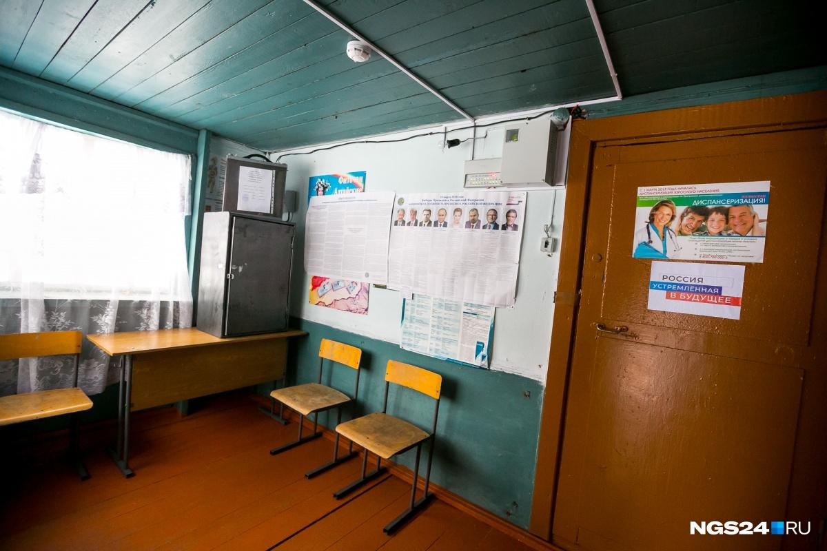 Избирательный участок в посёлке разместили в медпункте