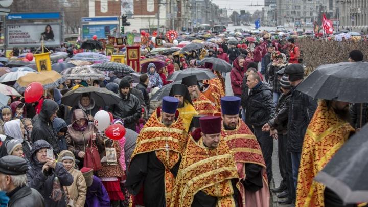 Схема: центр Новосибирска перекроют для празднования Пасхи