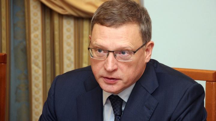 Губернатор Бурков подписал распоряжение о создании пяти новых министерств